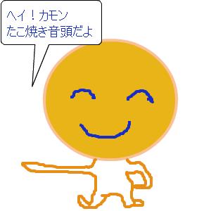 Cocolog_oekaki_2009_10_26_08_32